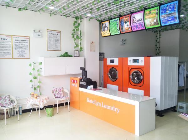 干洗店设备费用